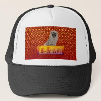 Pekingese Dog on Happy Chinese New Year Trucker Hat