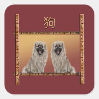 Pekingese on Asian Design Chinese New Year, Dog Square Sticker