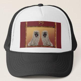 Pekingese on Asian Design Chinese New Year, Dog Trucker Hat