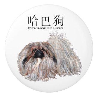 Pekingese Pomo De Cerámica