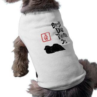 Pekingese Camiseta De Perrito