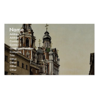 Pelesch (i.e., Peles) Castle, Kloster Sinaia, hote Double-Sided Standard Business Cards (Pack Of 100)