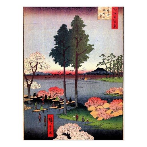 Pen¢asco de Suwa en Nippori (日暮里諏訪の台) Postales