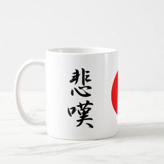 Pena - Hitan Tazas De Café