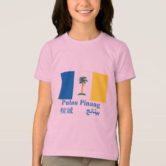 Penang flag with name T-Shirt