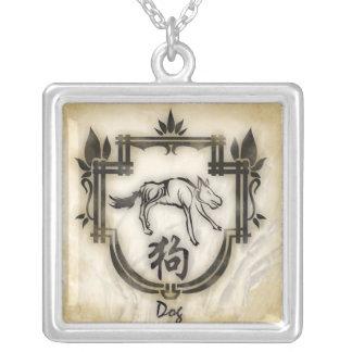 Pendentif zodiaque chinois le Chien Custom Jewelry
