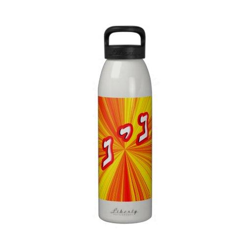 "Penina, Peninah - significado hebreo, ""perla. "" Botella De Agua Reutilizable"