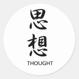 Pensado - Shisou Pegatinas