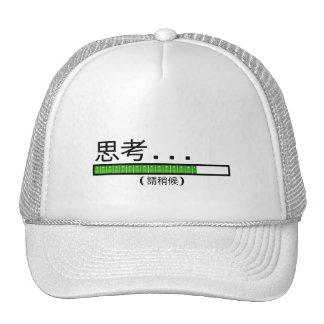 Pensamiento… Espere por favor (los chinos) Gorros