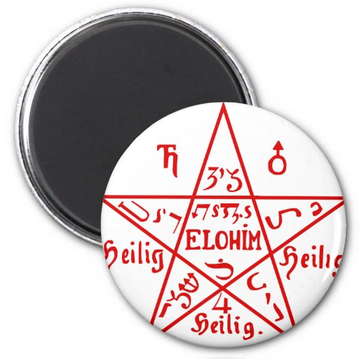 Pentacle from the Sixth Book of Moses 2 Inch Round Magnet