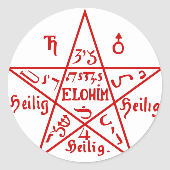 Pentacle from the Sixth Book of Moses Classic Round Sticker