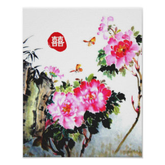 Peonies&Butterflies/Double Happiness Wedding Gift Poster