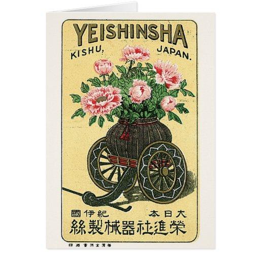 Peony Flowers Vintage Japanese Silk Label Greeting Card