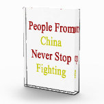 People From China Never Stop Fighting Acrylic Award