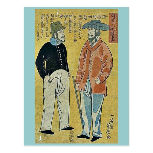 People from foreign lands by Ochiai,Yoshiiku Postcard