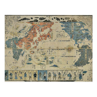 People of many nations Ukiyoe Postcard