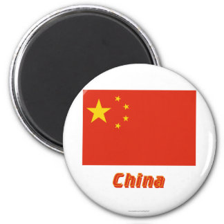People s Republic of China Flag with Name Refrigerator Magnets