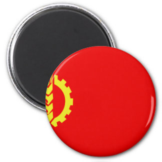 People'S Democratic Party Of Afghanistan, Colombia Refrigerator Magnets
