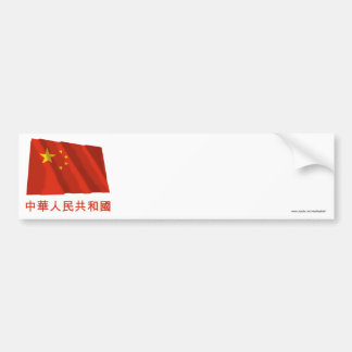 People's Rep China Waving Flag w Name in Chinese Bumper Sticker