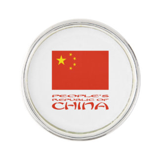 People's Republic of China Flag and Words