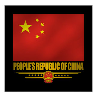 People's Republic of China Flag Posters & Prints