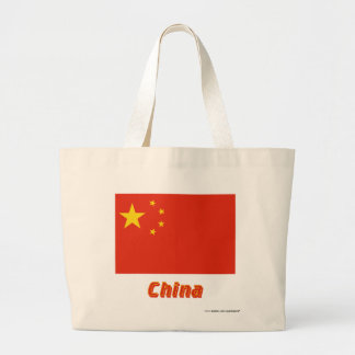 People's Republic of China Flag with Name Canvas Bag