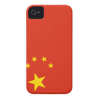 Peoples Republic of China iPhone 4 Case