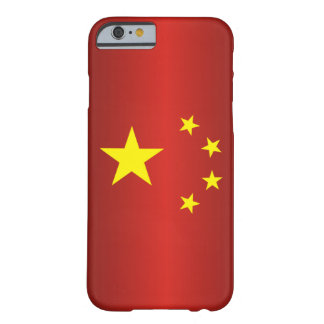 People's Republic of China iPhone 6 case
