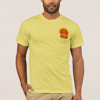 People's Republic of China Shirt