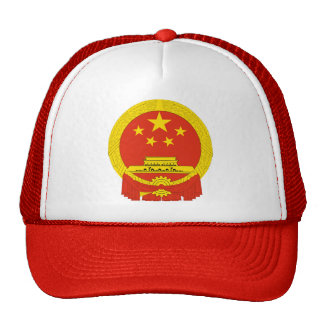 People's Republic OF China Trucker Hat