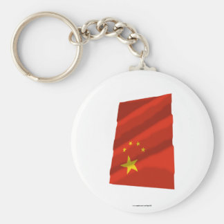 People's Republic of China Waving Flag Basic Round Button Keychain