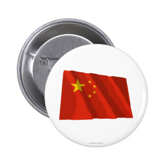 People's Republic of China Waving Flag Button
