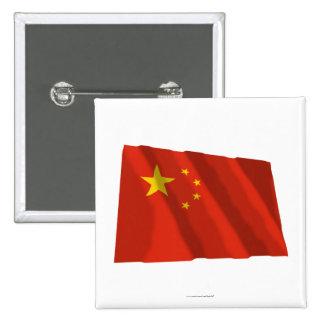 People's Republic of China Waving Flag Pins