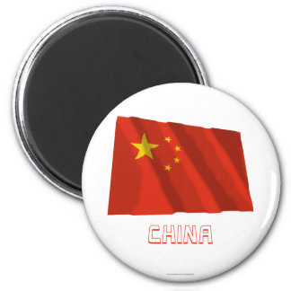 People's Republic of China Waving Flag with Name 2 Inch Round Magnet