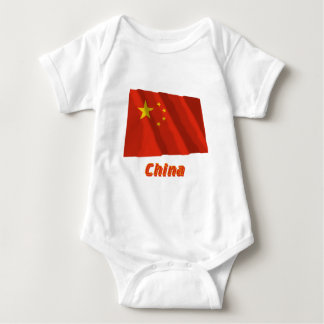 People's Republic of China Waving Flag with Name Baby Bodysuit