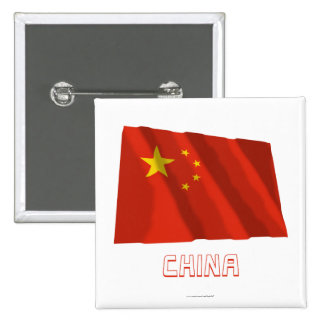 People's Republic of China Waving Flag with Name Buttons