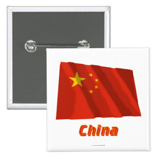People's Republic of China Waving Flag with Name Pinback Button