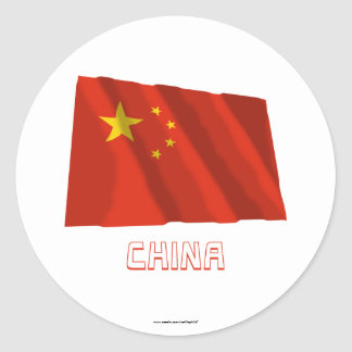 People's Republic of China Waving Flag with Name Classic Round Sticker