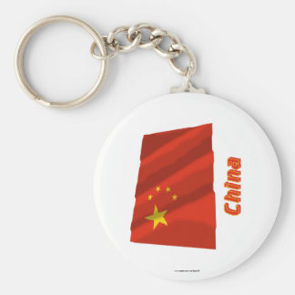 People's Republic of China Waving Flag with Name Keychain