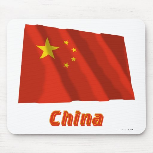 People's Republic of China Waving Flag with Name Mousepad