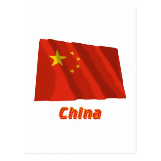 People's Republic of China Waving Flag with Name Postcard