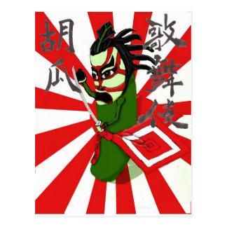 Pepino 1 de Kabuki Tarjetas Postales