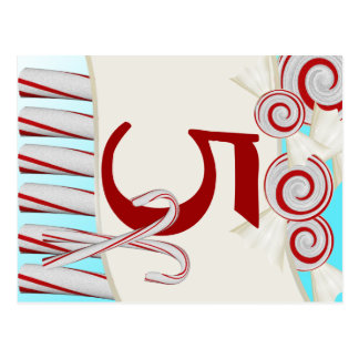 Peppermint candy Table Number Card Postcards