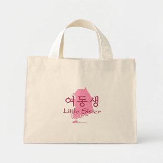 Pequeña hermana (coreano Hangul) Bolsas De Mano