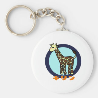 Pequeña jirafa llavero redondo tipo pin