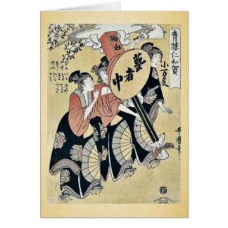 Pequeña linterna del festival por Kitagawa, Utamar Felicitaciones