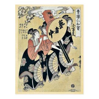 Pequeña linterna del festival por Kitagawa, Utamar Tarjetas Postales