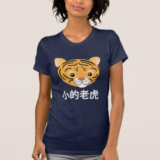 Pequeñas señoras T (BG oscura) del tigre Camiseta