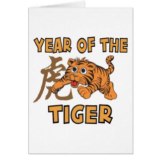 Pequeño año lindo del tigre tarjeta de felicitación