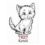 """pequeño gatito del ketsel"""" - un apodo especial par postal"""